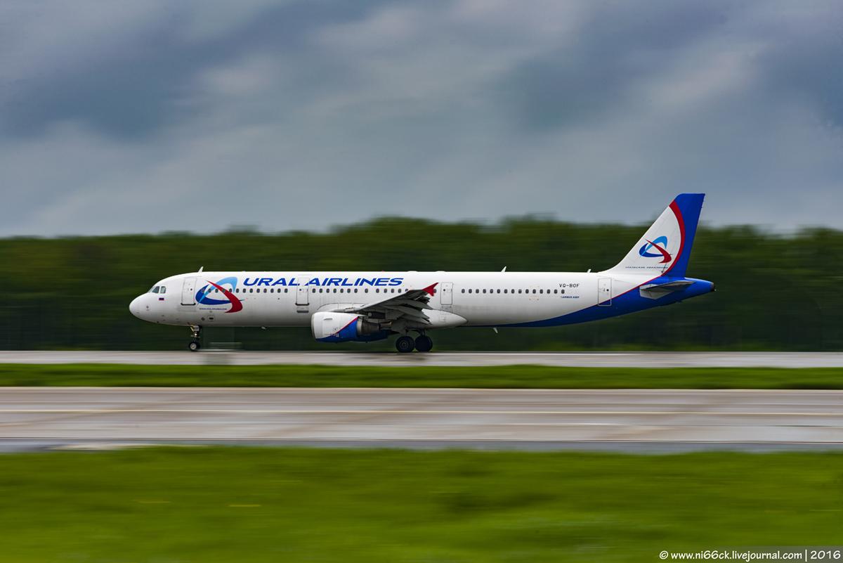 Авиакомпания Ямал отзывы  Aviatripru