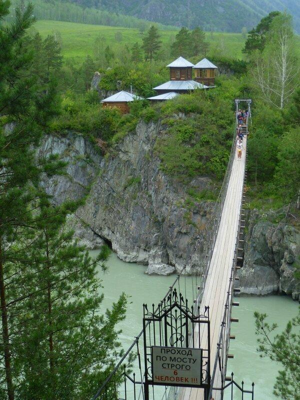 Россия, Алтай - мост через Катунь (Russia, Altai - the bridge over the Katun)