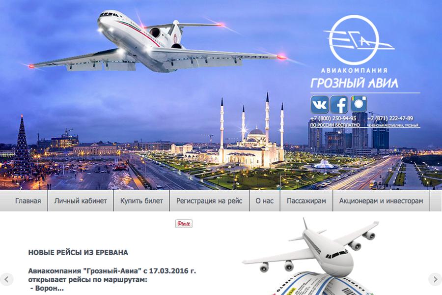 Грозный-Авиа. Самая странная авиакомпания России