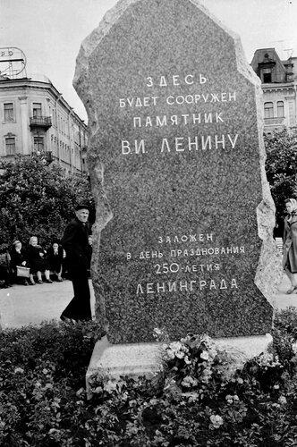 1957 Ленинград 014.jpg