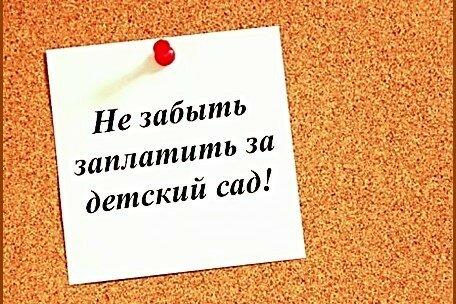 https://img-fotki.yandex.ru/get/58675/87052579.2e/0_190adb_a5ebf88_-1-L.jpg