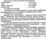 Противокатерное боновое заграждение Ленинградской ВМБ