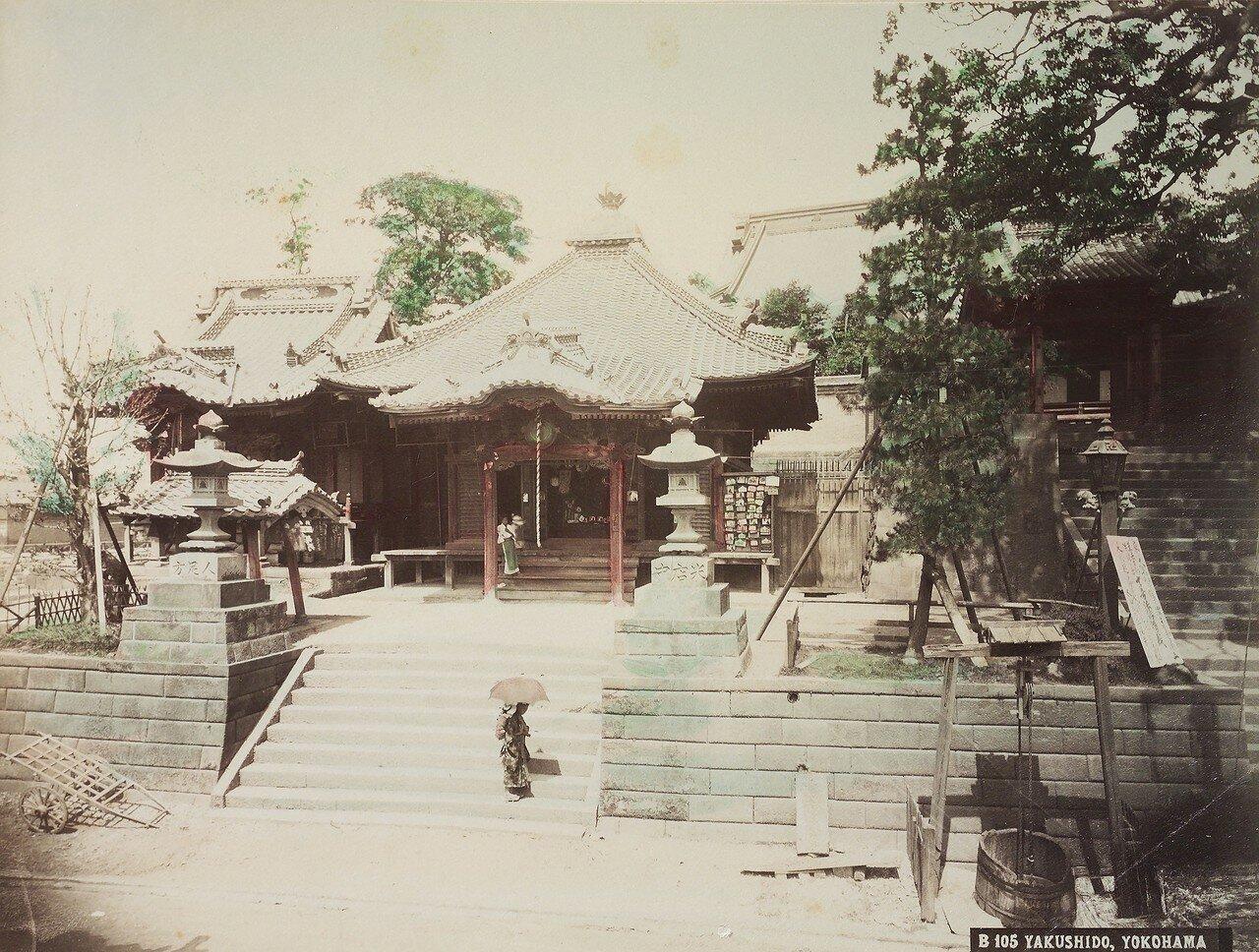 Иокогама.  Храм исцеления Будды Якуси-до