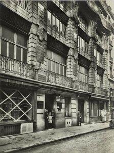 1918. Убежище в доме №10 на рю Башомон. 25 марта