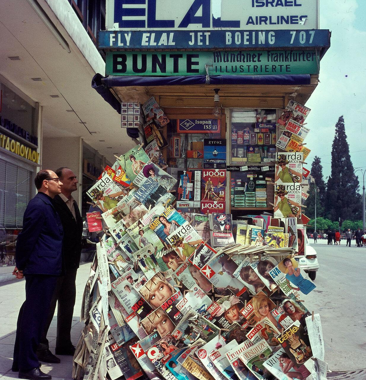 περίπτερο εφημερίδων