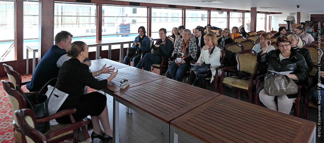 пресс-конференция на теплоходе Княжна Виктория