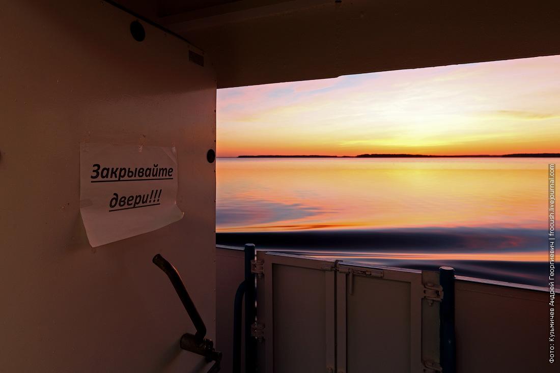 фото Волга закат