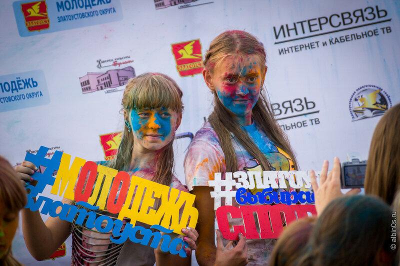 OpenAir Краски&Пена