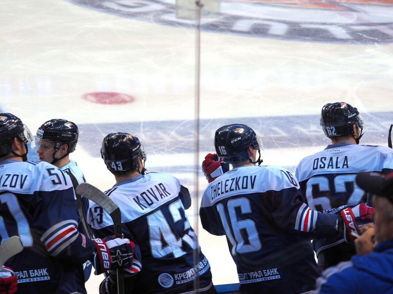 61Металлург - Динамо Минск 13.09.2016
