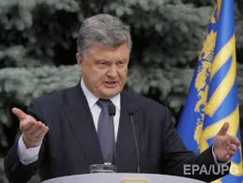 Назначение послов Украины в нескольких странах вы увидите буквально в ближайшие дни, - Климкин