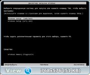 Windows 7 Pro VL SP1 x86/x64 Lite v.20 by naifle (Ru)