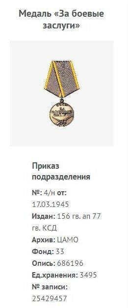 https://img-fotki.yandex.ru/get/58717/199368979.47/0_1f5f36_edc6a158_XL.jpg