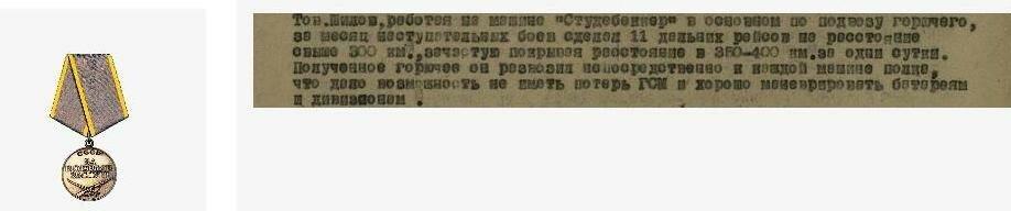 https://img-fotki.yandex.ru/get/58717/199368979.48/0_1f5f38_e391acb_XXXL.jpg