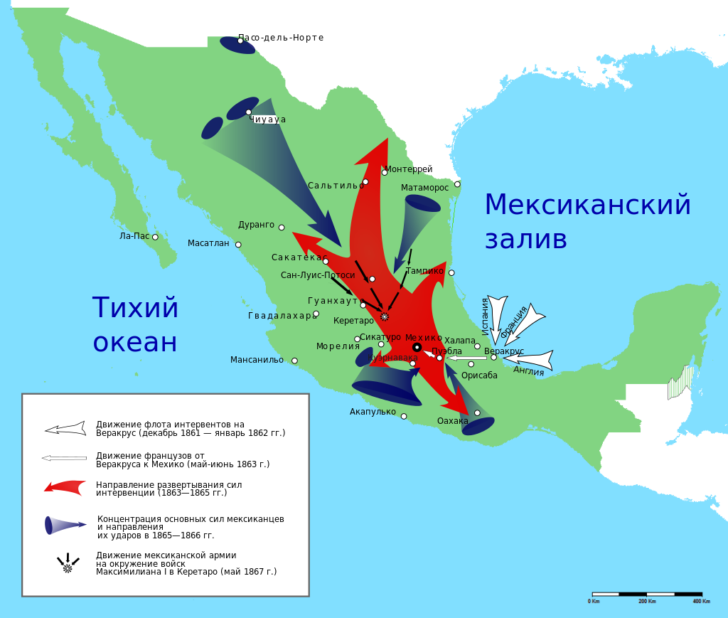 1024px-Франко-мексиканская_война.svg.png