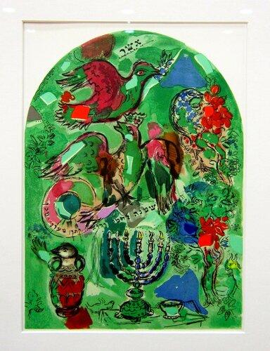 Набросок и литография к витражам для синагоги Медицинского центра Хадасса в Иерусалиме.