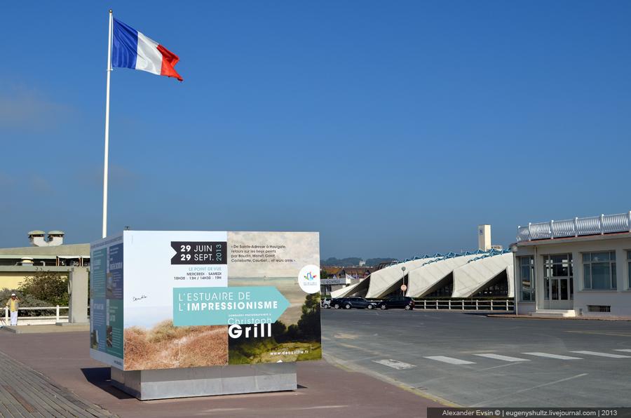 15. С количеством американских флагов, французы все-таки перебрали. Они повсюду…