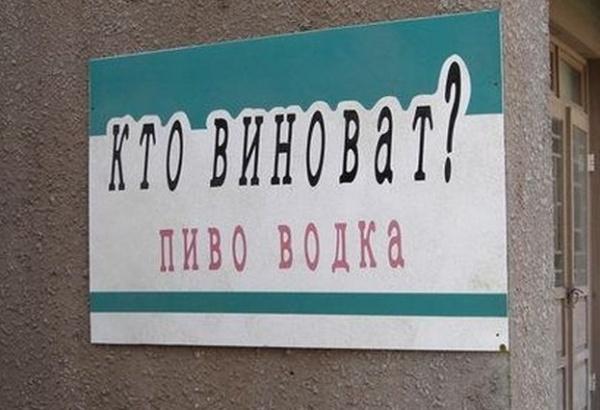 Честный ответ наизвечный русский вопрос.