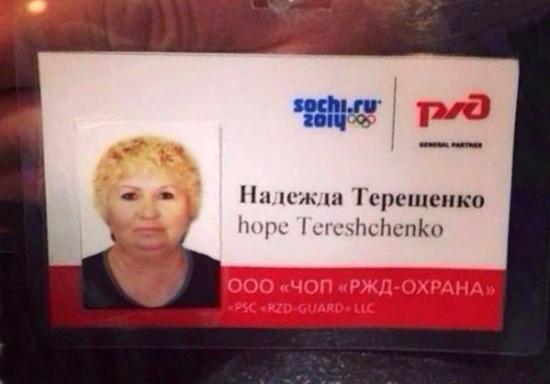 Иникакой надежды накорректный перевод.