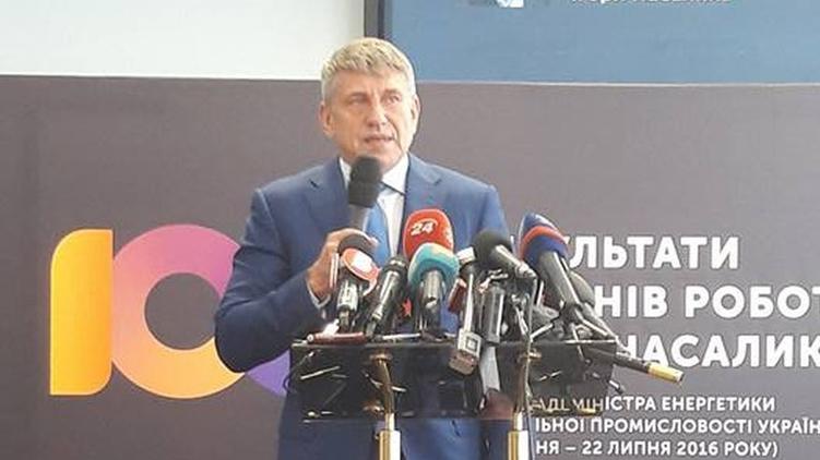 Насалик объявил ореволюционной договоренности поядерному топливу— Российская Федерация подвинется
