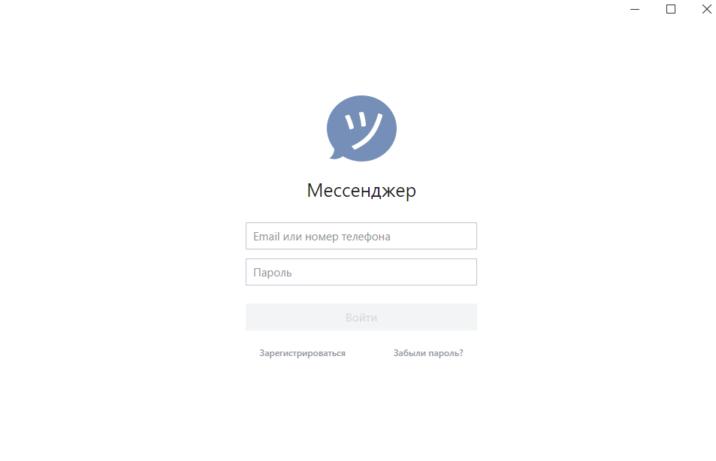 Соцсеть «ВКонтакте» запустила мессенджер для десктопных компьютеров