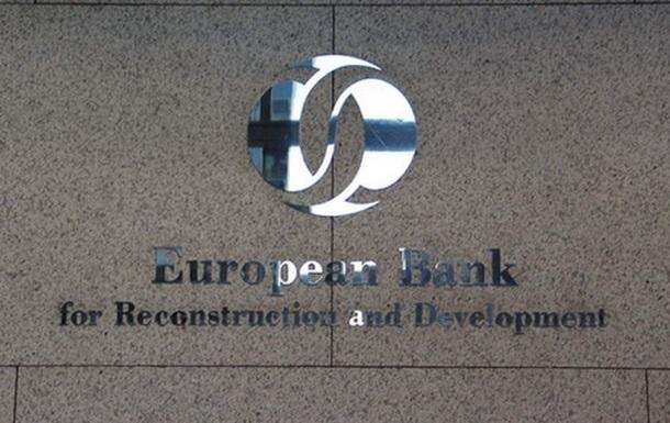 ЕБРР сократил инвестиции в Украинское государство на40%