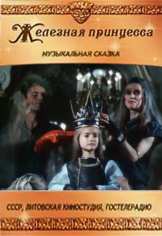 https//img-fotki.yandex.ru/get/58717/314652189.21/0_204f6c_fe4b54bb_orig.jpg