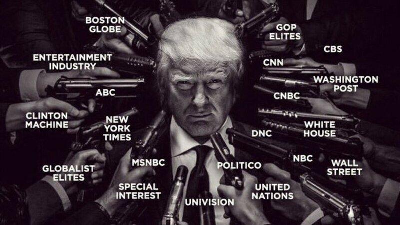 CNN, Трамп... а потом вы побеждаете