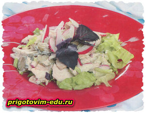 Английский салат с цыплёнком