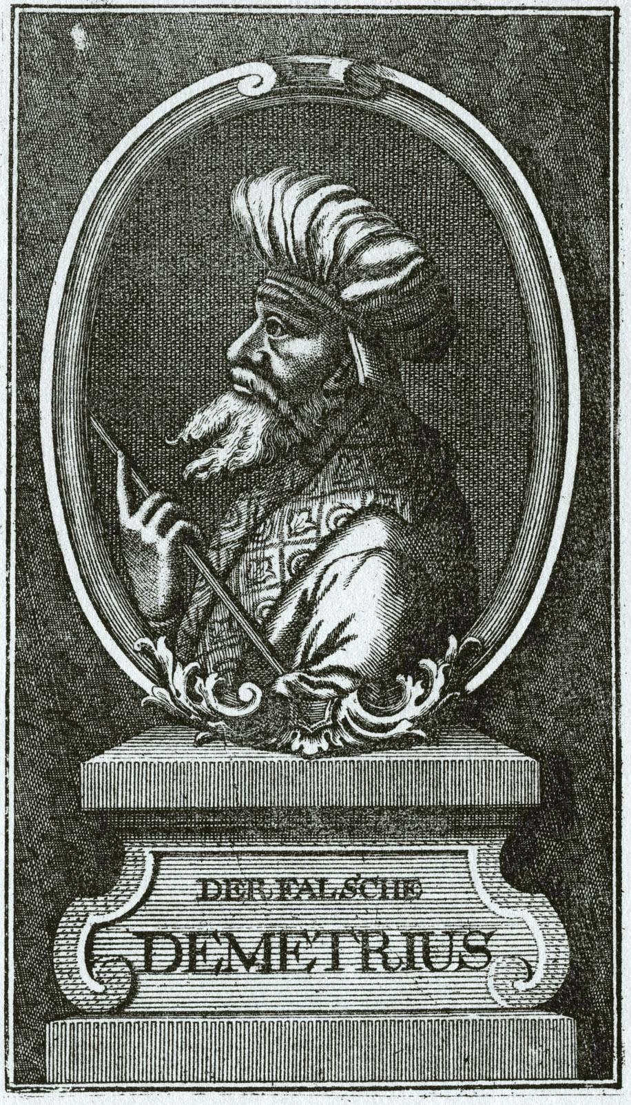 54. Профильное изображение Дмитрия Самозванца в чалме