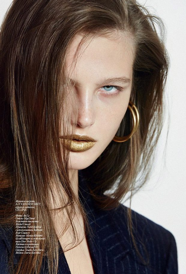Daria Korchina Stars in Vogue Ukraine Beauty Cover Story