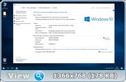 Windows 10 32/64bit с программами от StartSoft 26-2016 [Ru]