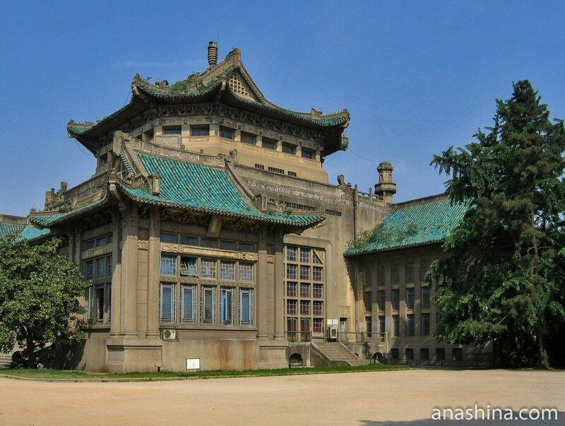 Здание бывшей Библиотеки, Уханьский университет, Ухань