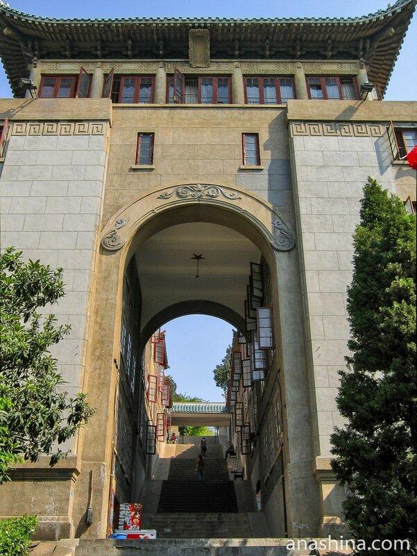 Общежитие, Уханьский университет, Ухань