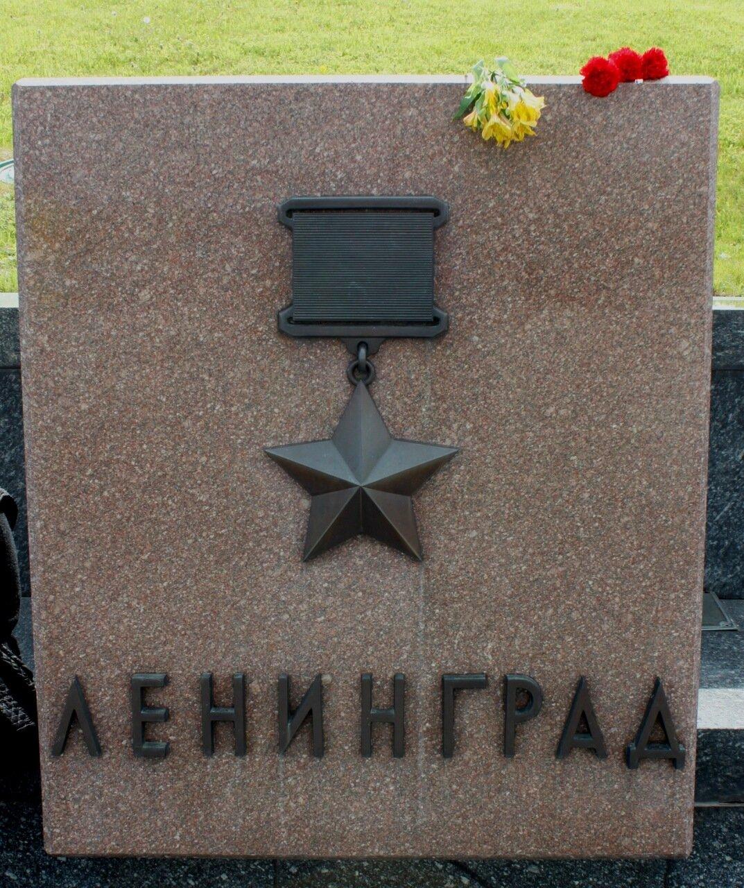 Цветы для города-героя Ленинград