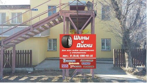 Схема проезда москва химки фото 616