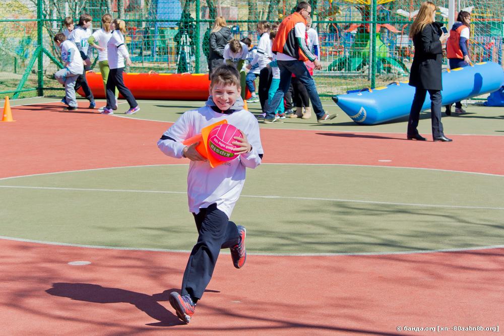 Международный день спорта