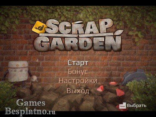 Scrap Garden  Сад Отходов