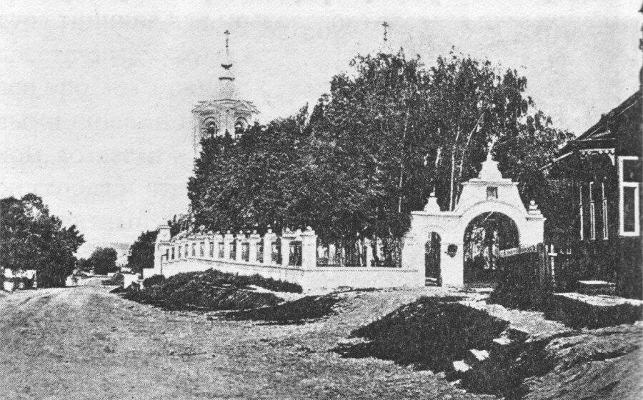 13757 Село Воробьёво 1900-1910-е.jpg
