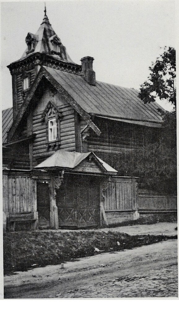 205640 Воробьёвы горы 1910-е.jpg