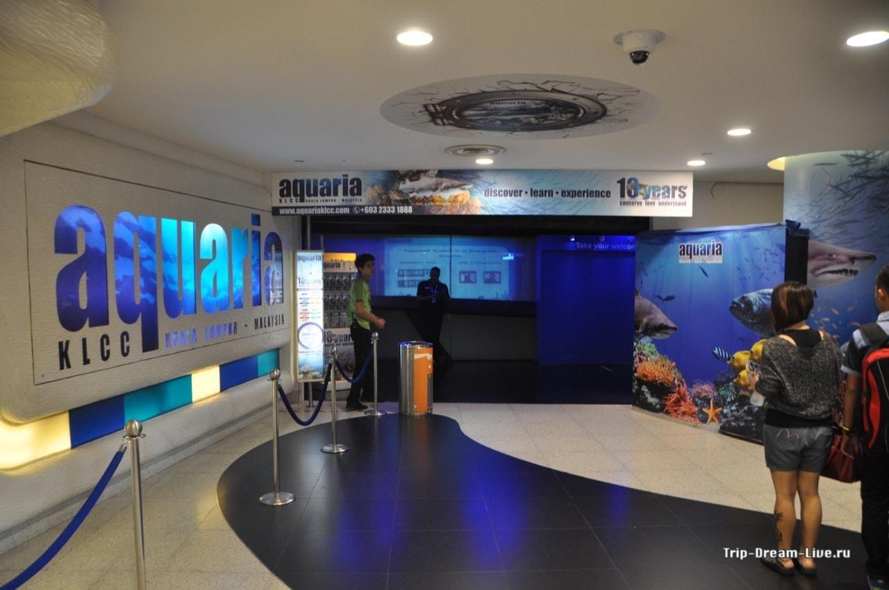 Вход в Aquaria KLCC