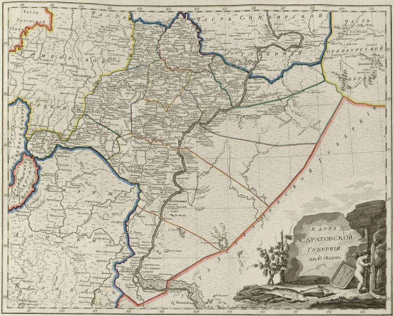 34. Карта Саратовской губернии