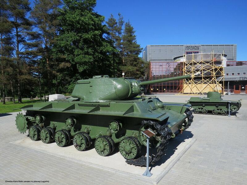 КВ-1С (музей Прорыв) _1500.JPG