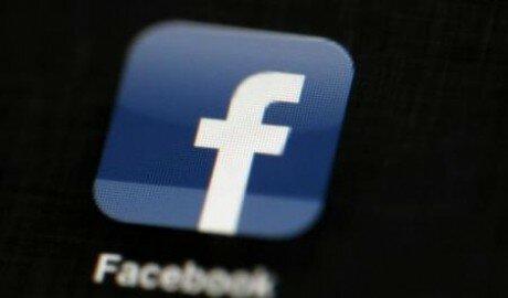 Пользователи Фэйсбук смогут блокировать ненавистную рекламу