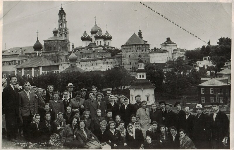 1957 Загорск.jpg