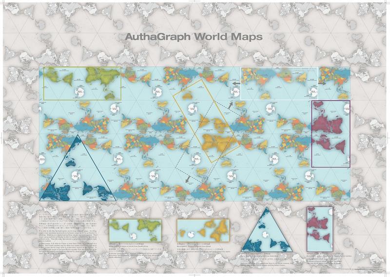 Не пора ли использовать новую Карту Мира? карты, карта, проекции, AuthaGraph, более, стран, Карту, посмотрите, может, искажений, глобуса, комбинирования, чудовищных, совершенства, полного, собой, картуСамо, плоскую, поверхности, разбивают