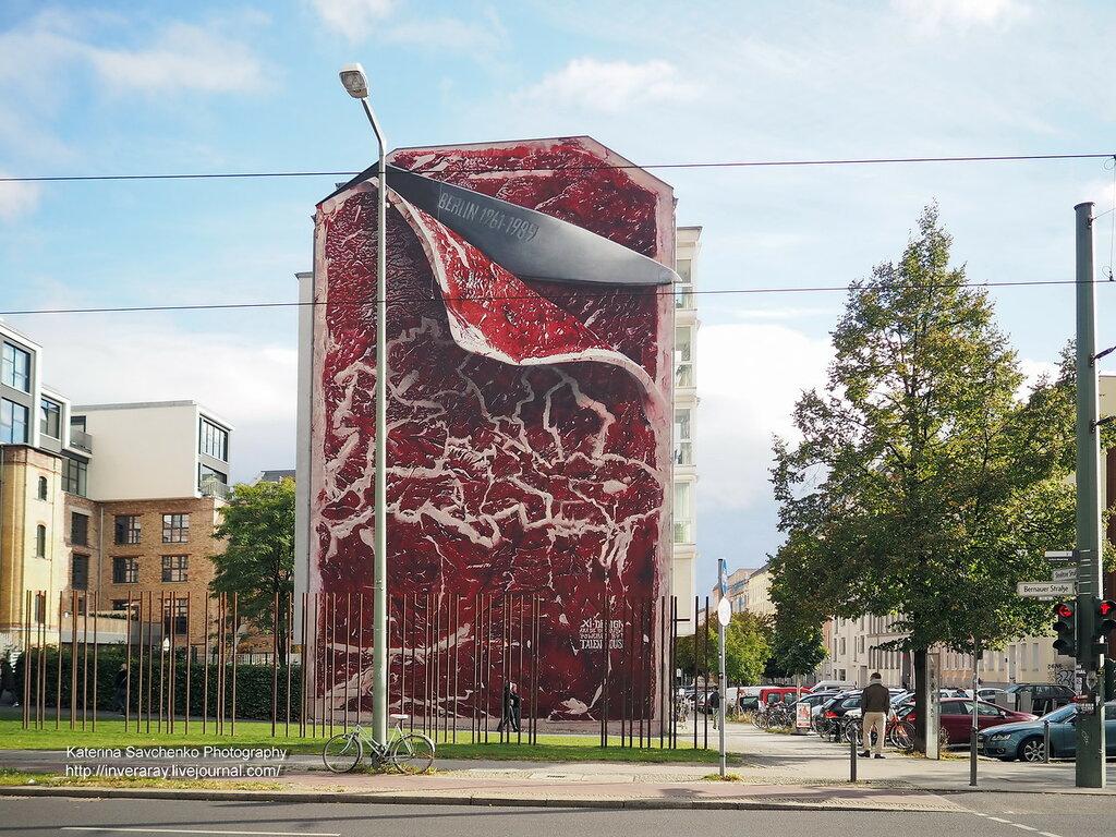 Bernauer Str., Berlin