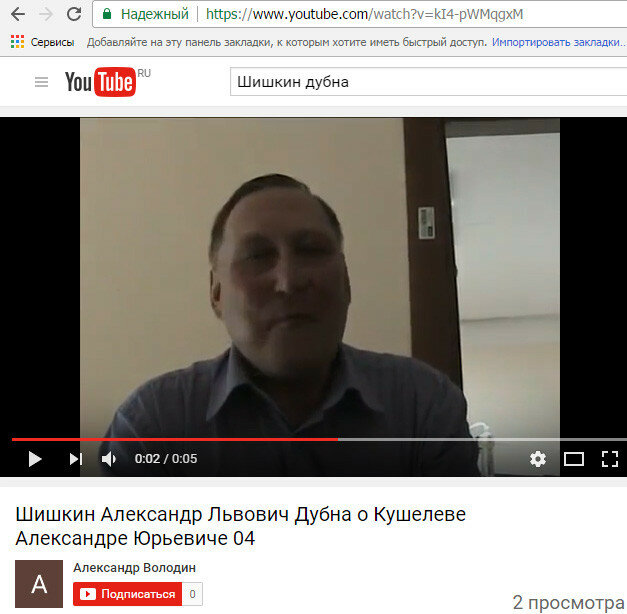 https://img-fotki.yandex.ru/get/58784/158289418.40e/0_1792d0_2c5b9ffb_XL.jpg
