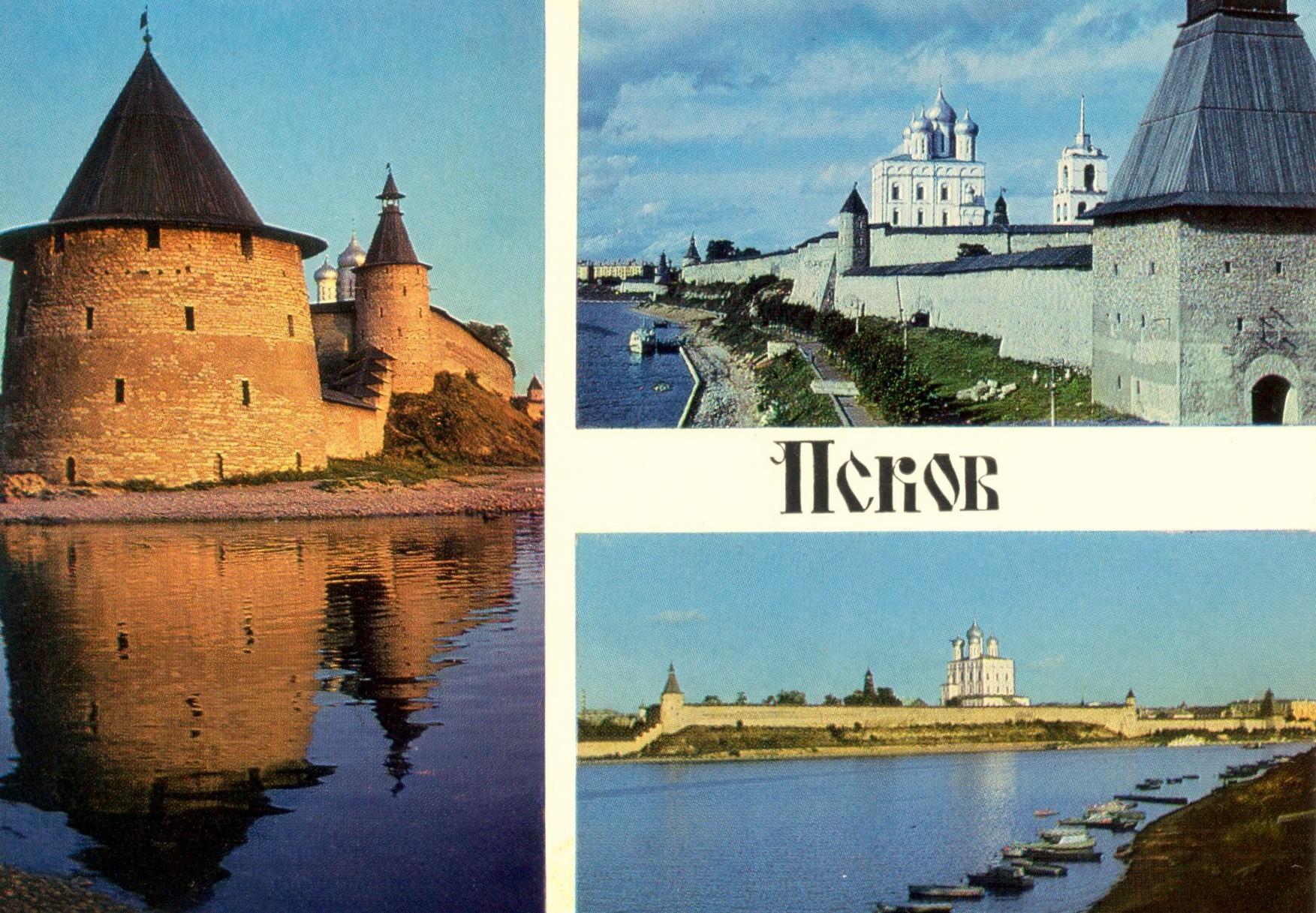 ZAVODFOTO / История городов России в фотографиях: Псков в 1978 году