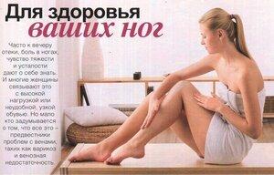 https://img-fotki.yandex.ru/get/58784/19411616.574/0_120877_bf732780_M.jpg