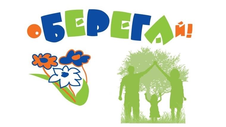 20 мая все приволжские регионы России отмечают День Волги